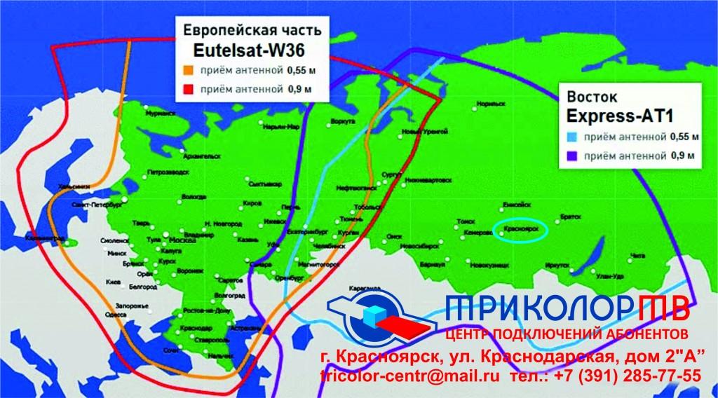 карта покрытия выделен красноярск