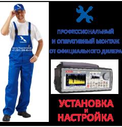 миниатюра установка, настройка, ремонт Триколор ТВ в Красноярске от официального дилера