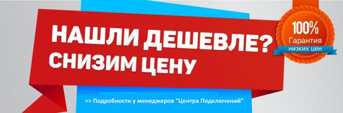 оплата банковскими картами Триколор ТВ